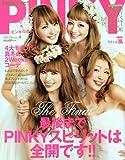 PINKY (ピンキー) 2010年 02月号 [雑誌]