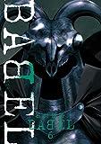 BABEL(6) (ビッグコミックス)