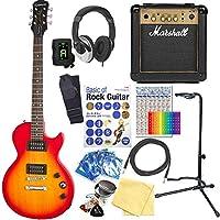 エピフォン レスポール Epiphone Les Paul Special VE VWHCS レスポール スペシャルVE エレキギター マーシャルアンプ付 初心者 15点セット