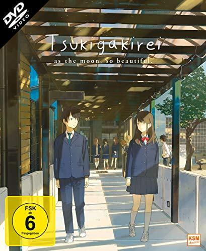 Tsuki ga Kirei [3 DVDs]