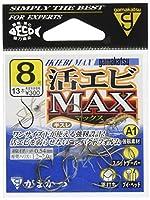 がまかつ(Gamakatsu) シングルフック A1 活エビMAX 茶 8号 13本 68134