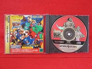 Marvel Super Heroes vs. Street Fighter [Japan Import]