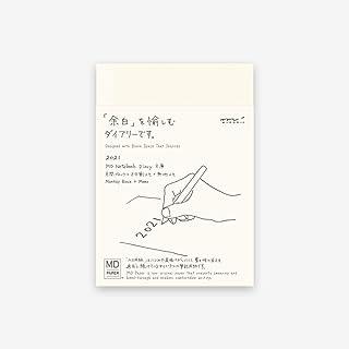 デザインフィル ミドリ MDノート ダイアリー 手帳 2021年 文庫 マンスリー 22054006 (2020年 12月始まり)