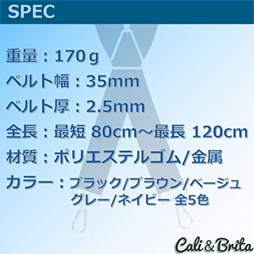 ヨンカ『Cali&Brita35mmループサスペンダー』