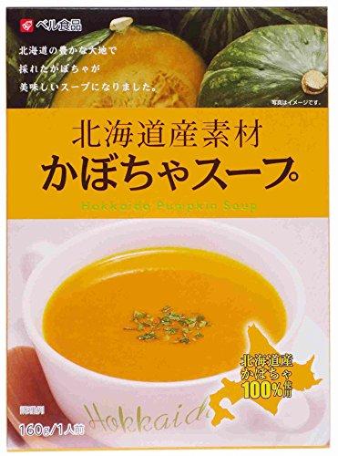 ベル食品 北海道産素材かぼちゃスープ 160g×5箱