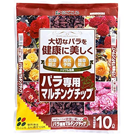 花ごころ バラ専用 マルチングチップ 10L