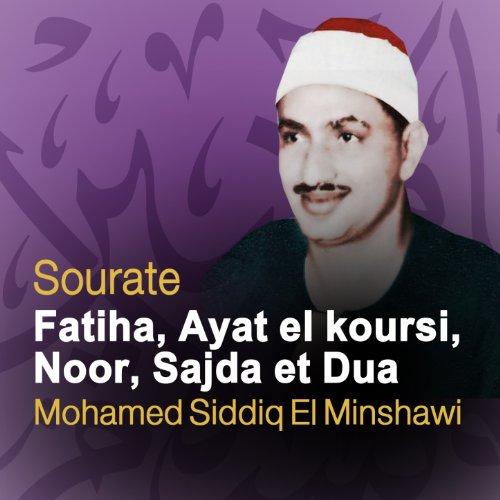 Sourates Fatiha, Ayat el koursi, Noor, Sajda et Dua (Quran - Coran - islam)