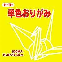 単色折紙11.8CM 110