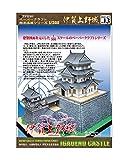 【ファセット】ペーパークラフト日本名城シリーズ1/300 伊賀上野城