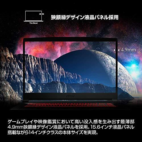『【PUBG日本代表オススメモデル】 MSIゲーミングノート GF63 1.86Kg Core i5 GTX1650Max-Q 15.6 16GB SSD512GB GF63-9SC-083JP』の6枚目の画像