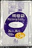 オルディ ポリバッグ ポリ袋 規格袋 透明 13号(100枚入)