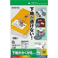 コクヨ カラーレーザー インクジェット ラベル 透けない KPC-SK140-20 Japan