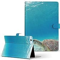 igcase QuatabPZ au LGT32 LGエレクトロニクス キュアタブ タブレット 手帳型 タブレットケース タブレットカバー カバー レザー ケース 手帳タイプ フリップ ダイアリー 二つ折り 直接貼り付けタイプ 004605 写真・風景 ウミガメ 海 写真
