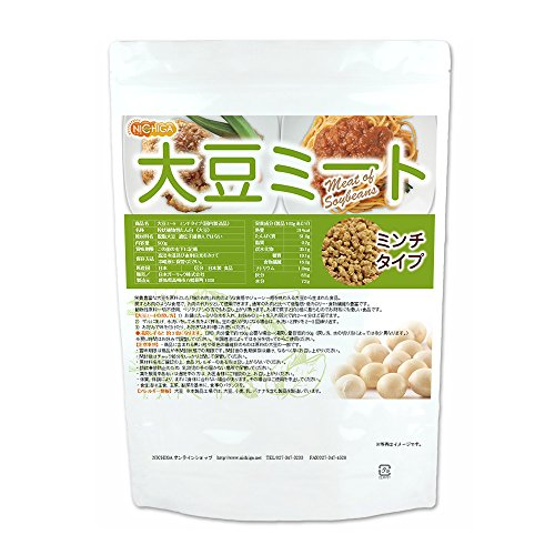 大豆ミート ミンチタイプ 500g 畑のお肉(国内製造品) 遺伝子組換え材料、動物性原料一切不使用 [02] NICHIGA(ニチガ)