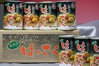 JA紀の里 手剥き八朔缶詰(ミックス) 450g×8本入