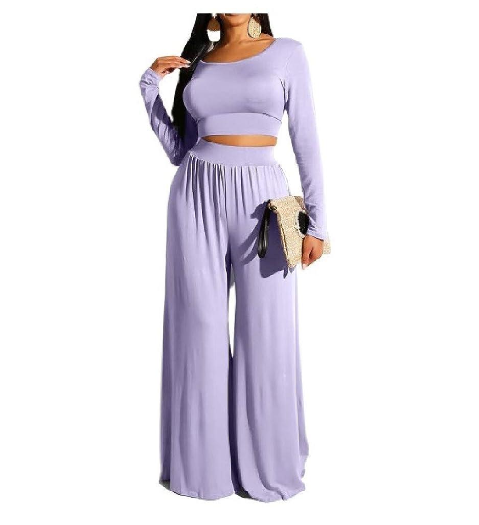 怒っているリアルねじれBeeatree Women Long Sleeve Fashion Crop Top and Wide Leg Pants 2 Piece Set