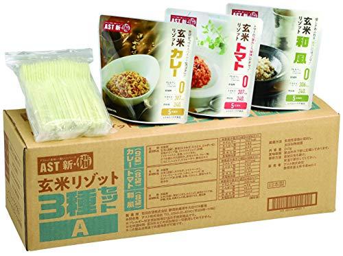 玄米リゾット25食セット 3種の味(和風8袋・トマト8袋・カレー9袋)賞味期限5年 スプーン25本付き 調理不要なレトルトパウチ非常食