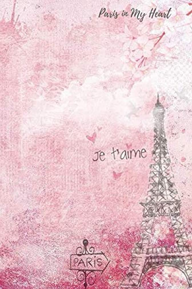 マーガレットミッチェル尽きるセクションParis in My Heart: Ultimate Travel Log in Europe Pocket Notebook
