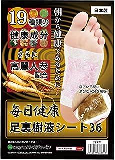 m s ジャパン 毎日健康 足裏樹液シート 高麗人参入り+19種類の健康成分 日本製 足リラックスシート (72枚(36足)) ―