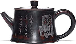 LiWen Zheng teapot ore Zen Waist Handmade Pottery Tea Set NAI (Color : Yan Xingtao, Size : One Size)