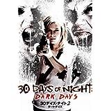 30デイズ・ナイト2:ダーク・デイズ (字幕版)