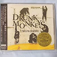 「Drunk Monkeys」大橋卓弥from スキマスイッチ
