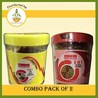 Chandan Mukhwas (Combo Pack of 2) Contains 2 Items (6 in 1 Mix & 5 in 1 Mix) Each 230g (T-R)