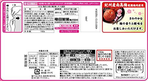 亀田製菓『亀田の柿の種梅しそ』