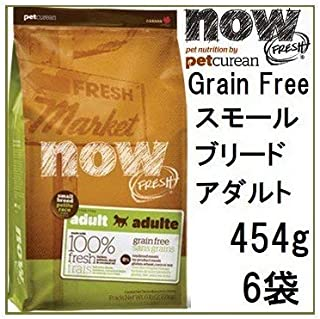 ナウ フレッシュ Grain Free スモールブリード アダルト 454gx6袋