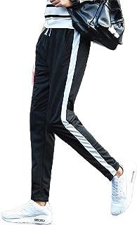 BSTBUWIN Mens Casual Running Fashion Athletic Loose Jogger Pant