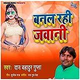 Banal Rahi Jawani