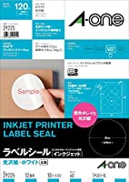 エーワン インクジェット用光沢紙60mm丸型 29225 00038384【まとめ買い3パックセット】
