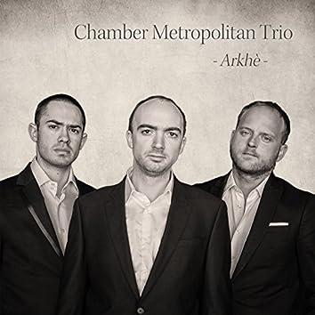 Arkhè (feat. Matthieu Roffé, Thomas Delor, Damien Varaillon)