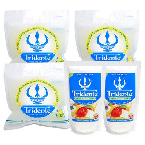 Tridente (トリデンテ) 飛騨高山産 モッツァレラチーズ・リコッタチーズ セット レシピ付き (モッツァレラ×3リコッタ×2)