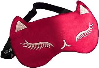 Asdfnfa (Two Pairs) Silk Eye Mask Sleep Shading Breathable Female Men Cute Cat Relief Eye Fatigue Sleeping Student Eye Mask asdfnfa (Color : Red)