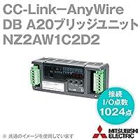三菱電機 NZ2AW1C2D2 CC-Link-AnyWire DB A20ブリッジユニット (接続I/O点数: 1024点) (占有局数: 4局) NN