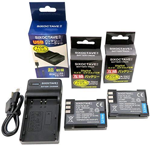 str オリンパス OLYMPUS BLM-1 BLM-5 互換バッテリー 2個[ 純正充電器で充電可能 残量表示可能 純正品と同じよう使用可能 ] & 急速互換充電器 カメラ バッテリー USB チャージャー BCM-1 / BCM-5 [メーカー純正互換電池共に対応] 3点セット E-1 / E-3 / E-5 / E-30 / E-300 / E-330 / E-500 / E-510 / E-520 CAMEDIA C-5060 WideZoom CAMEDIA C-8080 Wide Zoom CAMEDIA C-7070 Wide Zoom