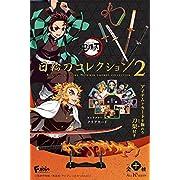 鬼滅の刃 日輪刀コレクション2 10個入りBOX (食玩)