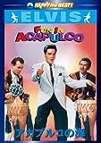 アカプルコの海[DVD]