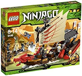 Ninjago Destiny's Bounty 9446 LEGO (age: 8 - 14 years)