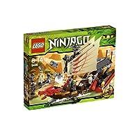 レゴ (LEGO) ニンジャゴー 飛行戦艦ニンジャゴー 9446 [並行輸入品]