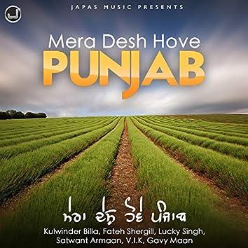 Mera Desh Hove Punjab