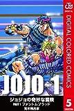 ジョジョの奇妙な冒険 第1部 カラー版 5 (ジャンプコミックスDIGITAL)