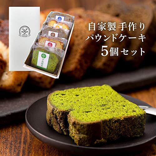 美濃焼 湯呑みと高級日本茶 自家製パウンドケーキ5個セット かいろう 風呂敷包み 川本屋茶舗