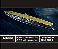 1/700日本海軍 シンャホルストル 用金属飛行甲板 for ハセガワ