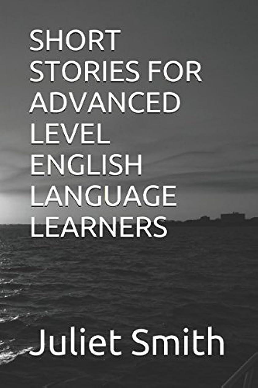 治療表向きターミナルSHORT STORIES FOR ADVANCED LEVEL ENGLISH LANGUAGE LEARNERS
