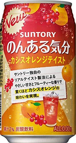 【在宅時の気分転換に】サントリー のんある気分 カシスオレンジテイスト [ ノンアルコール 350ml×24本 ]