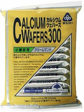 サンコー 国内産小麦粉100% カルシウムウエハース300 12枚