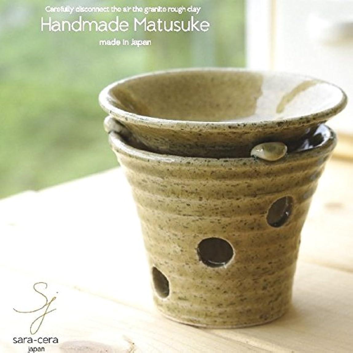 帽子入口スイ松助窯 手作り茶香炉セット 灰釉ビードロ アロマ 和風 陶器 手づくり 日本製 美濃焼