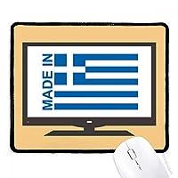 ギリシャ国の愛で マウスパッド・ノンスリップゴムパッドのゲーム事務所